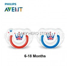 Philips Avent Soother Royal British Edition (6-18 Months)