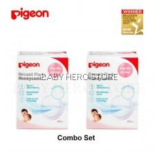 Pigeon - Breast Pads Honeycomb 60pcs (2 Packs)